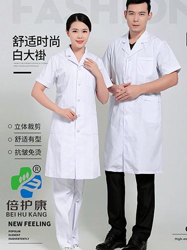 医生服betway必威中文版官网
